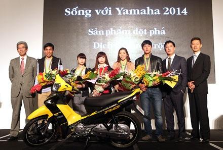 Thông số kỹ thuật của Yamaha Sirius Fi 2014