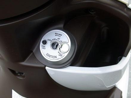 Yamaha Luvias Fi mới có giá từ 27,9 triệu đồng