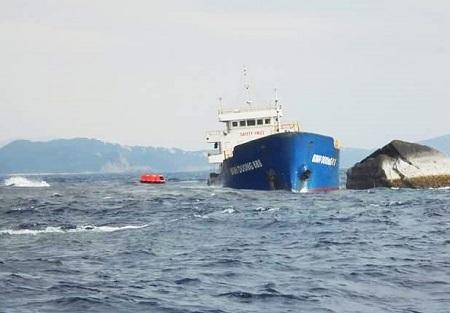 Tàu Bình Dương 688 đang mắc cạn bên ngoài Vịnh Vân Phong, tỉnh Khánh Hòa