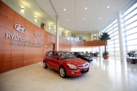 """Hyundai và Kia - """"Gà nhà đá nhau"""" - 1"""