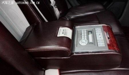 Mục kích limousine của hãng xe Trung Quốc - 5