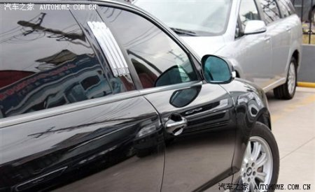 Mục kích limousine của hãng xe Trung Quốc - 3