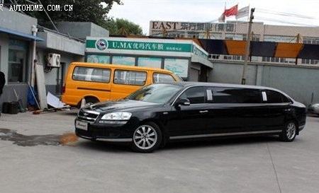 Mục kích limousine của hãng xe Trung Quốc - 1