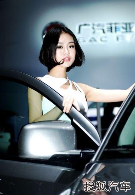 Người đẹp tại Triển lãm ô tô Quảng Châu (2) - 21