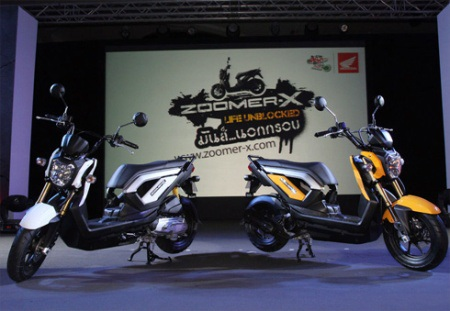 Honda Zoomer X - Scooter siêu tiết kiệm nhiên liệu