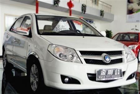 Ô tô Trung Quốc rẻ vì đâu?