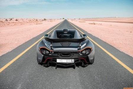 Download trọn bộ hình nền độ phân giải cao bộ sưu tập những hình ảnh đẹp nhất về McLaren P1