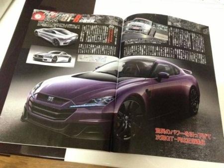 Rò rỉ hình ảnh xe Nissan GT-R thế hệ mới