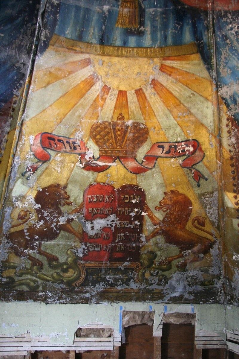 Hiện trạng của tác phẩm tranh tường Lost Shul Mural được vẽ cách đây 100 năm