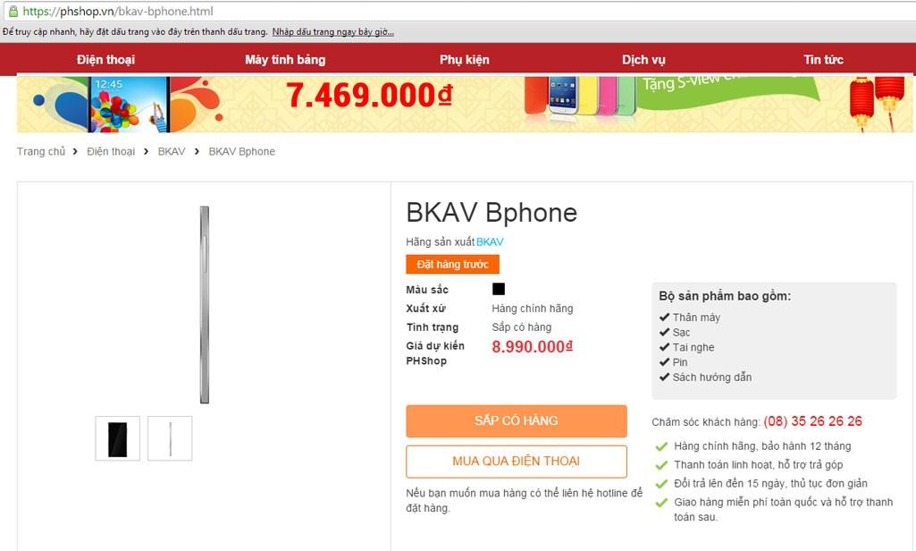 Mức giá niêm yết của điện thoại Bkav trên một trang web gây xôn xao.