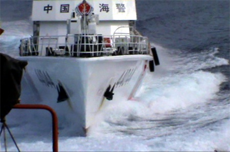 Tàu Hải cảnh Trung Quốc chuyển hướng đâm thẳng vào tàu Cảnh sát biển Việt Nam