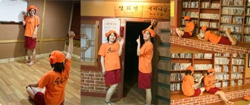Cận cảnh một phòng tắm hơi ở Hàn Quốc