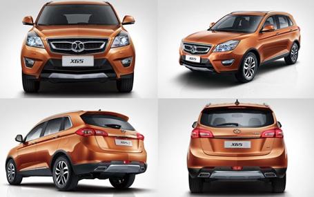 BAIC X65: SUV mới sắp trình làng thị trường Việt