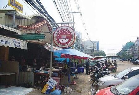 Phở Zap ở thủ đô Lào luôn đông khách