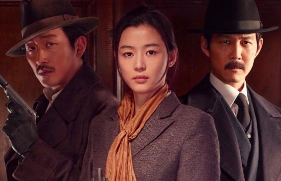 Jun Ji Hyun đã làm việc rất chăm chỉ để tuyên truyền phim mới