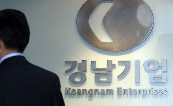 Công ty tại Hàn đang bị cơ quan điều tra