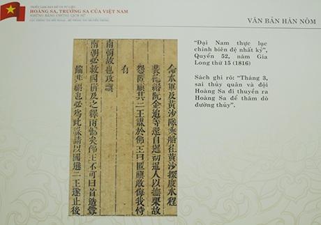 Tư liệu Văn bản Hán Nôm