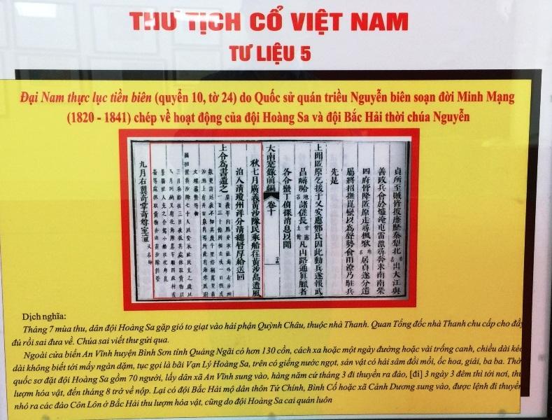 Châu Bản Triều Nguyễn (Châu bản 7, 10 và 11) tại triển lãm.