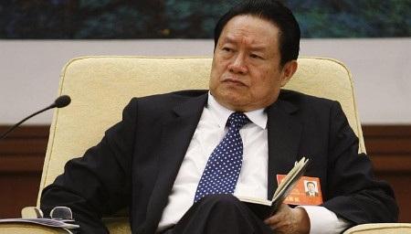 Cựu ủy viên thường vụ Bộ chính trị Chu Vĩnh Khang đang bị điều tra