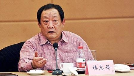 Doanh nhân Lou Zhongfu