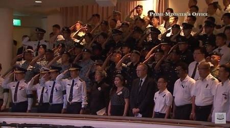 Singapore cử hành quốc tang cố Thủ tướng Lý Quang Diệu