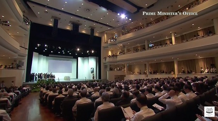 Toàn cảnh nơi diễn ra lễ tang chính thức của cố Thủ tướng Lý Quang Diệu