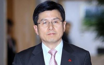 Nguyên Bộ trưởng tư pháp Hàn Quốc Hwang Kyo-ahn đã được chọn làm thủ tướng mới (Ảnh: Yonhap)