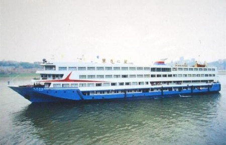Chiếc phà bị chìm khi đang chở theo hơn 450 người trên khoang