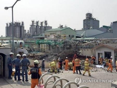 Nhà máy hóa chất nơi xảy ra vụ nổ. (Ảnh: