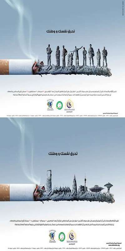 10 ý tưởng độc đáo tuyên truyền phòng chống thuốc lá - 10
