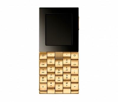 """Chiếc điện thoại """"vô dụng"""" giá 60.000 USD - 1"""