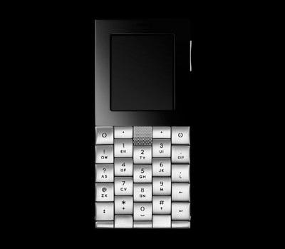 """Chiếc điện thoại """"vô dụng"""" giá 60.000 USD - 5"""