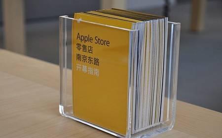 Bên trong cửa hàng Apple Store lớn nhất thế giới - 17