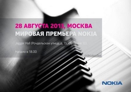 Thư mời tham dự sự kiện sắp được diễn ra của Nokia