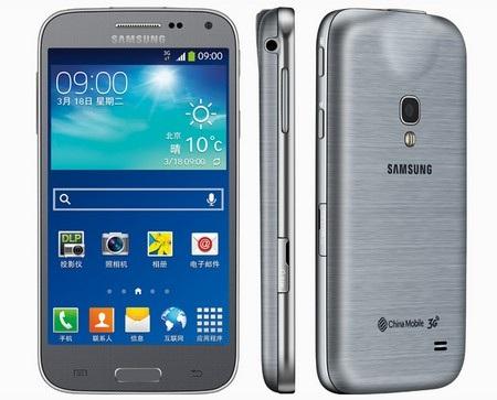 Galaxy Beam 2 nổi bật với lớp vỏ bằng kim loại