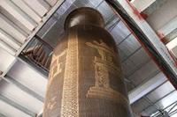 Lộc bình khổng lồ cao hai tầng nhà của nghệ nhân Hà Nội