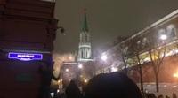 Màn trình diễn pháo hoa tại Moscow, Nga