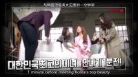 Kim Hee Sun trả lời phỏng vấn