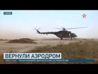 Trực thăng Nga chở quân nhân tới tiếp quản căn cứ tại Syria bị Mỹ bỏ lại