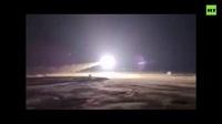 Iran tung video bắn rơi máy bay không người lái nước ngoài, Mỹ lên tiếng