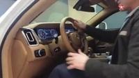 Hé lộ nội thất xe của Tổng thống Nga Putin