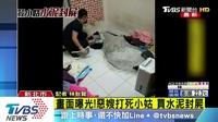 Vụ án chị dâu giết em chồng rồi phi tang xác từng gây chấn động Đài Loan