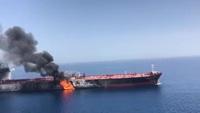 Tàu chở dầu bốc cháy tại vịnh Oman