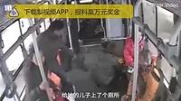 Khách Trung Quốc tấn công tài xế sau khi cho con đi tiểu trên xe