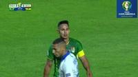 Richarlison không thể ghi bàn khi cầu môn Bolivia đã bỏ trống