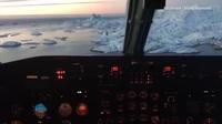 Quang cảnh Greenland nhìn từ buồng lái máy bay