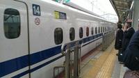 Đường sắt cao tốc Shinkansen tại Nhật Bản