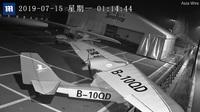 Khoảnh khắc thiếu niên Trung Quốc 13 tuổi ăn trộm 2 máy bay ở khu nghỉ dưỡng