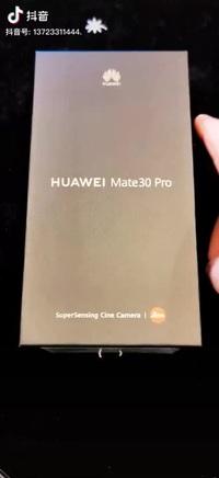 Video mở hộp Huawei Mate 30 Pro dù sản phẩm chưa được ra mắt