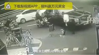Bị xe máy tông trúng, chủ xe Rolls-Royce đòi bồi thường